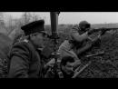 ◄Der Fangschuß(1976)Выстрел из милосердия*реж.Фолькер Шлёндорф