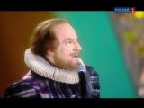 Геннадий Хазанов - Ода Алле Пугачёвой (Концерт С Днём Рождения, Алла!, 2009 год)