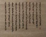 В Центральном хуруле Калмыкии открывается выставка ойрат-монгольской каллиграфии