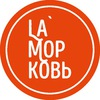 LA Морковь Boutique событий