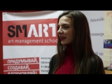 ИТОГИ SMART-ART | школа арт-менеджмента