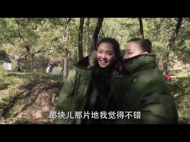 《麻辣变形计》病毒视频之调皮热巴(迪丽热巴 马可 王洋 王煜)