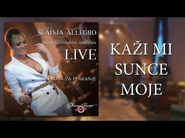 Слађана Вуjичић и Алегро банд/Slađana Vujičić i Allegro band(Сербия)-Кажи ми сунце моjе/Kaži mi sunce moje/Скажи мне, солнце моё