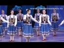 Гала-концерт XI Международного фестиваля-конкурса Танцуй и пой, Россия молодая! 2017