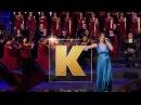 KOHAR With Stars of Armenia feat Nune Yesayan Getashen ԳՈՀԱՐ եւ Նունե Եսայան Գետաշեն