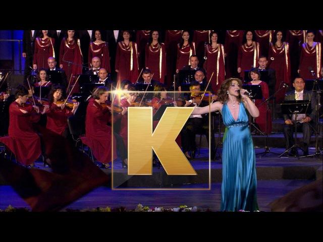 KOHAR With Stars of Armenia feat. Nune Yesayan - Getashen | ԳՈՀԱՐ եւ Նունե Եսայան - Գետաշեն
