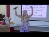 Вера Гришина - Гуцулочка (feat Елена Ваенга)