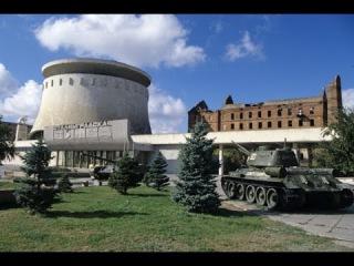 двор музей-панорама сталинградская битва