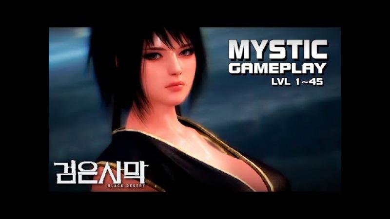 Black Desert (검은사막) - Mystic lvl 1~45 Gameplay - F2P - KR