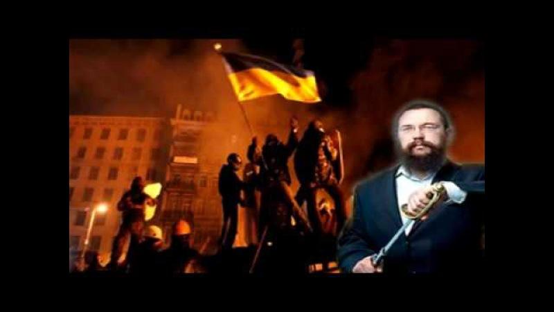 Стерлигов - Украина рухнет - дальше конец света - Герман Стерлигов 2016