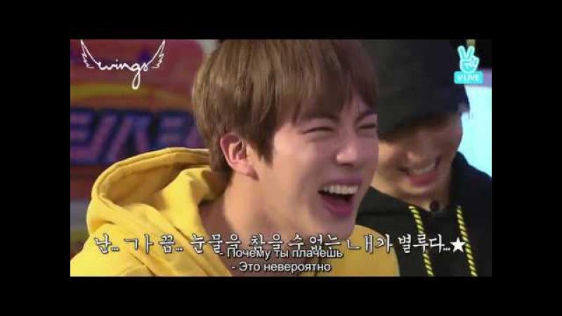 BTS RUN EP 18 РУС САБ