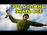 БОЙТЕСЬ РАЗБУДИТЬ РУССКОГО! Феномен непобедимости русских новости война путин россия сша нато