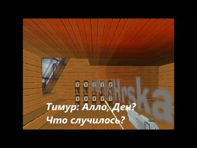 Криминальная история 1 сезон 8 серия Неудачное покушение