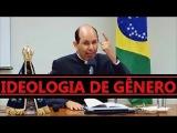Padre Paulo Ricardo Denuncia a Ideologia de G