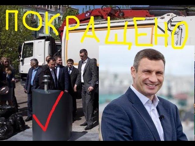 Покращення в Києві. Головою чи сракою?