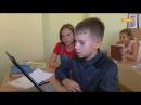 Электронные учебники вместо обычных Урок затягивается дети не успевают