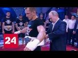 Владимир #Путин вручил награду победителю турнира самбистов