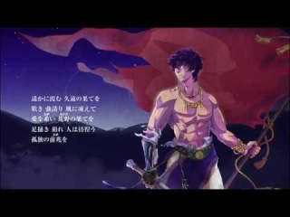 【KAITO V1】 Triumph 【オリジナル】