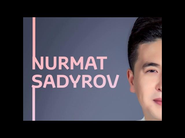 Нурмат Садыров Жүрөгүм
