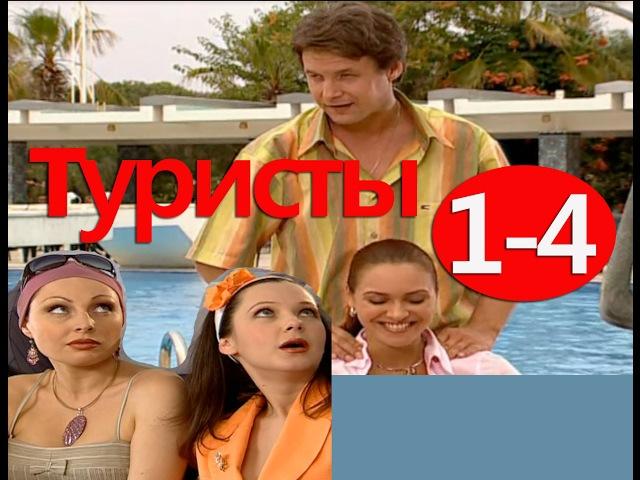 Русских в турции порно онлайн