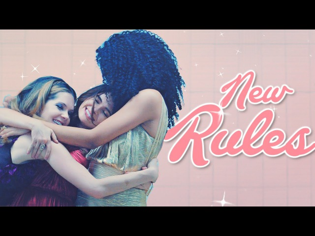 ♡ New Rules [xMysticFlame]