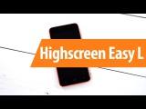 Распаковка Highscreen Easy L  Unboxing Highscreen Easy L
