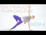 Elis - Plank Challenge Week 4  Элис - Тренировка с планками (4 неделя)