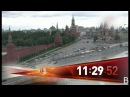 Дневные Новости ТВЦ 02 08 2017 Программа События 2 08 17