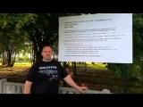 Протест Польши по памятным табличкам в Катыни и кладбища русских военнопленных польских концлагерей