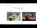 24.08.2017 Осенние Каникулы с Таксофон - 3 миллиона рублей!