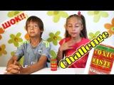 Шок! Самые кислые конфеты в мире! Toxic Waste Red Challenge!