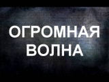 DREWBRAVE - Я НЕПОБЕДИМ (Skillet - feel invincible кавер на русском языке)