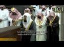 2 й Д Рамадан Таравих Мекка Шейх Baleela 27 05 2017 Хиджри 1438 часть 02