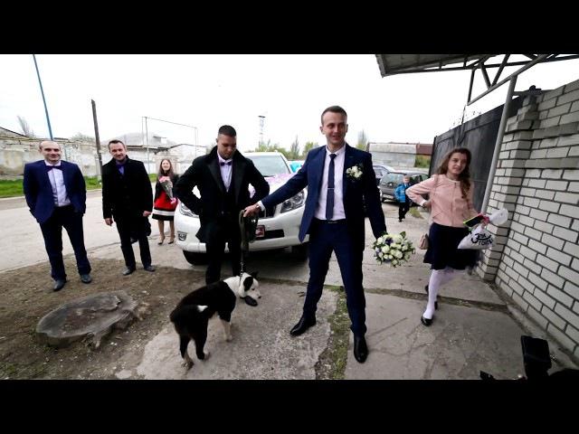 Свадебный Выкуп Анечка и Данечка 2017