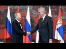 """Путин: При решении вопроса по Косово - западные """"партнёры"""" аплодировали"""