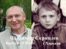 Фотоклип Одноклассники школы №2 п.им.К.Либкнехта