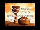 Господь еще раз объясняет силу правильного участия в вечере Господней