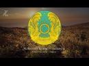 Гимн Казахстана (1992-2006) - Жаралған намыстан қаһарман халықпыз [Русский перевод / Eng subs]