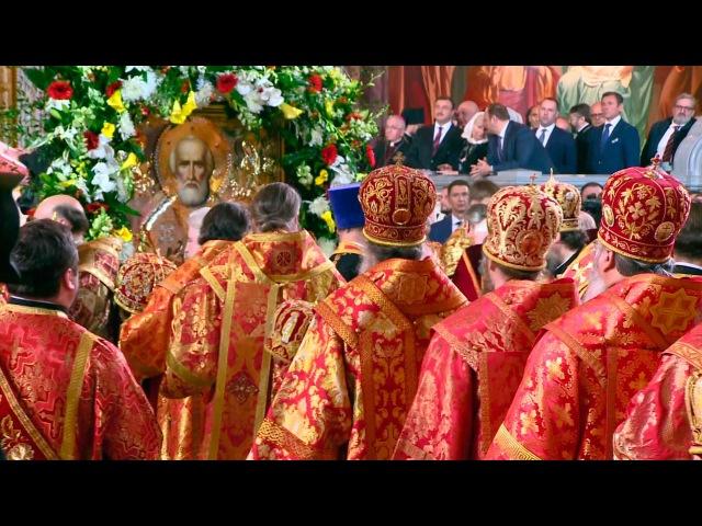 Поклониться мощам святого Николая Чудотворца вМоскве можно будет до12 июля. Но...