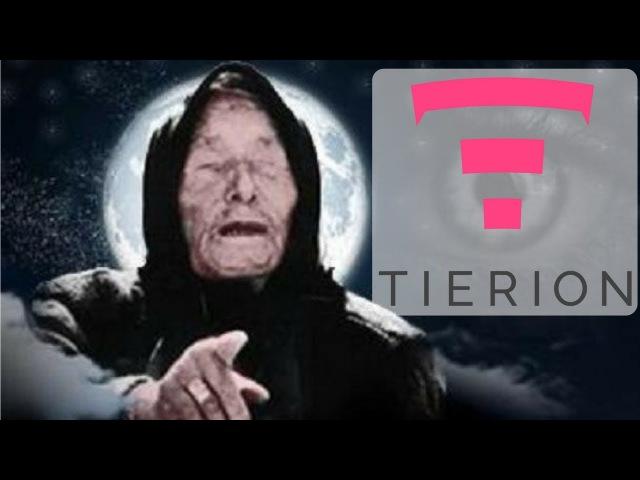 Tierion (TNT) новости, в предверии пампа. Заработок на бирже криптовалют