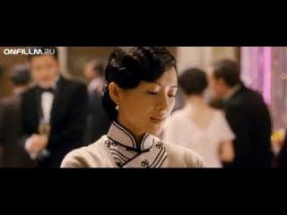 Фильм Опасные связи 2012 смотреть онлайн бесплатно