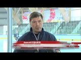 Ярославский «Локомотив» провел открытую тренировку на новой базе в Ярославле