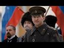 Синий Фил 180 спецвыпуск х/ф Адмиралъ