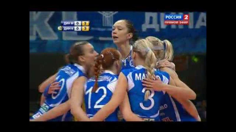 «Динамо» (Москва) – «Динамо-Казань» (Казань) (13.04.2012)