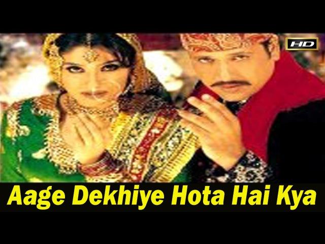 Aage Dekhiye Hota Hai Kya | HD Song | Raveena Tandon | Waah Tera Kya Kehna (2002)
