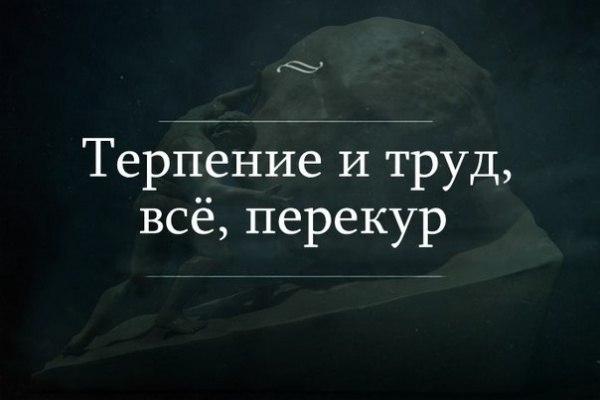 Дмитрий Заика |