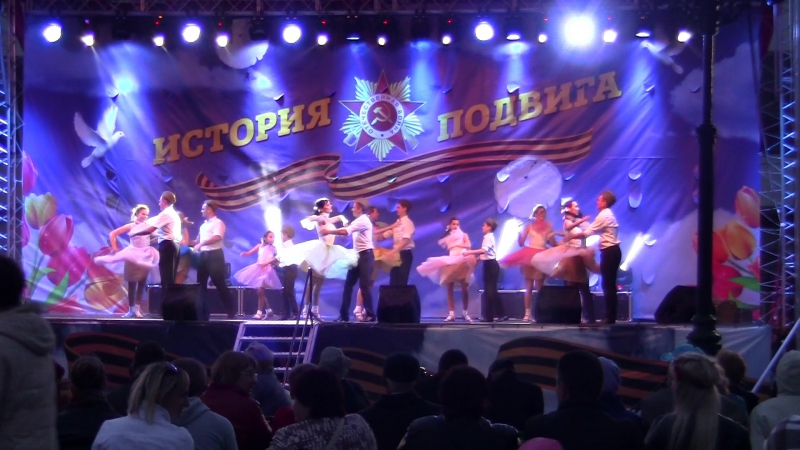 Первым делом самолёты. Сцена. 9 мая. Новороссийск.