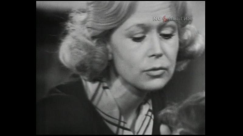 Такая короткая, долгая жизнь. (1975. Серия 2).