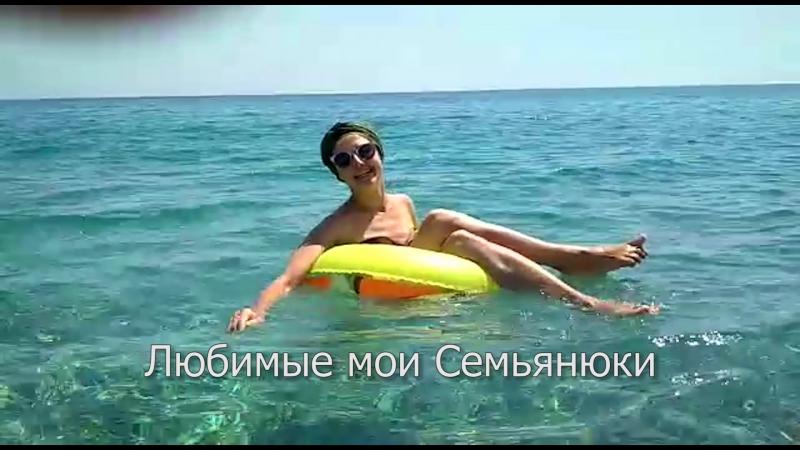 Варвара Павлова поздравила театр СЕМЬЯНЮКИ с юбилеем