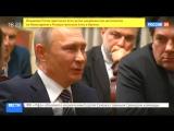 Президент Владимир Путин оценил фильм «Викинг»